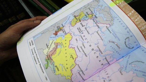 Анексію Криму впишуть у шкільну програму Росії