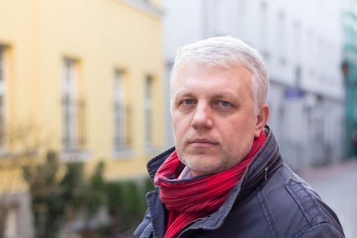 Чи дізнаються українці ім'я  замовника вбивства?