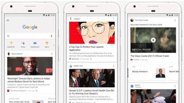 У Google буде персоналізована новинна стрічка
