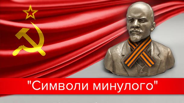 Каждый третий украинец жалеет о СССР