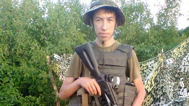 Снайпер бойовиків вбив сержанта ЗСУ Сергій Гладкий
