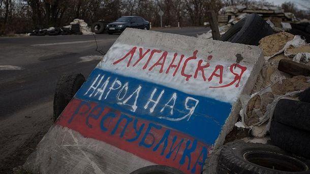 Бесчинства боевиков в оккупированном Луганске (Иллюстрация)