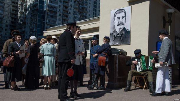 Більше 60% росіян підтримують вшанування Сталіна