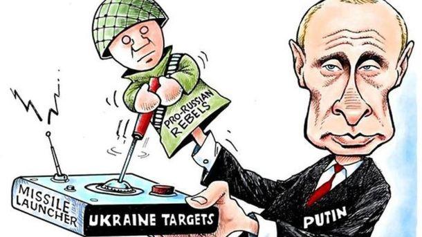 Росія собі може дозволити лише провокації у зоні АТО