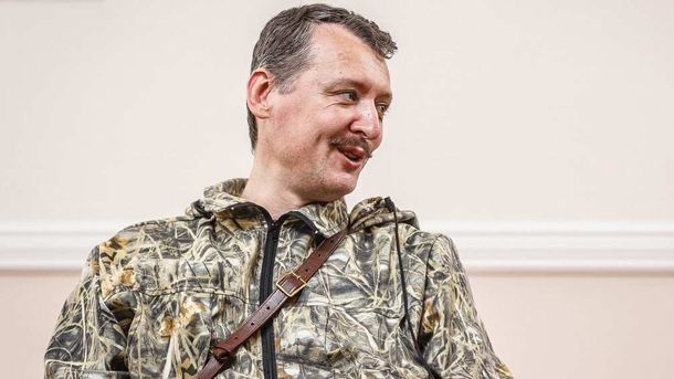 Захарченко связал идею Малороссии снежеланием отдавать землю «каким-то бандерам»