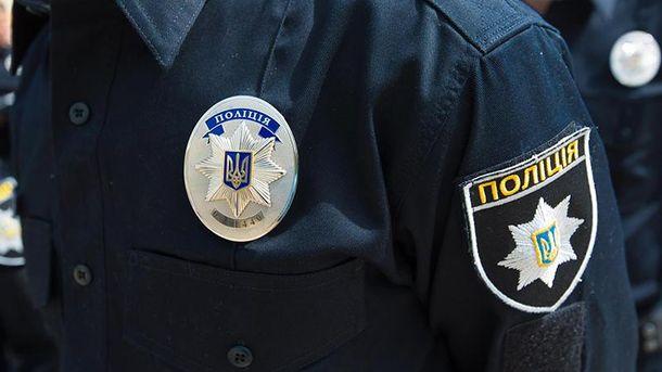 Поліція (Ілюстрація)