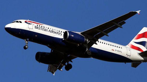 British Airways закриває свої офіси в Росії