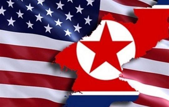 США заборонять громадянам подорожувати до Північної Кореї