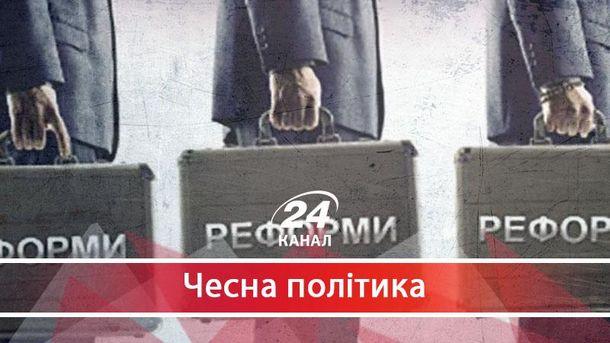 Верховна Рада розійшлася на канікули з величезними боргами по реформах