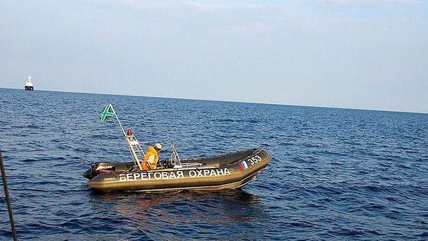 Берегова охорона (Ілюстрація)