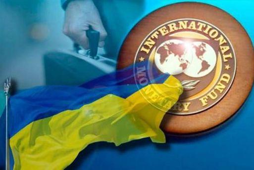 Пока власть Украины затягивает реформы, финансовая помощь от МВФ и ЕС неприемлема