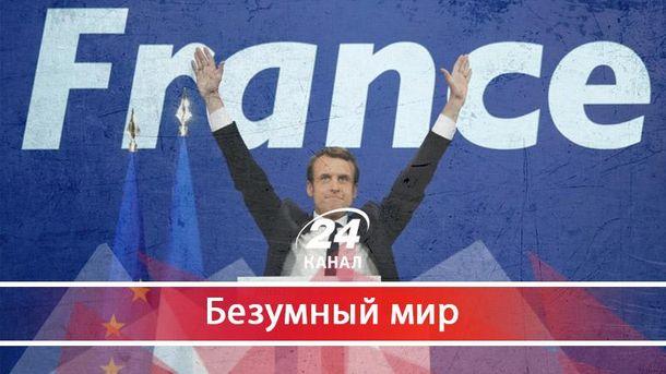 Первый скандал Макрона и предсказание конца Европы
