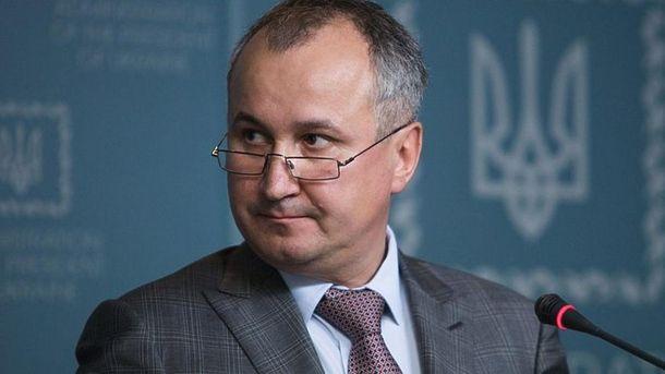 Грицак: РФготувала вКиєві 7 провокацій дороковин Волинської трагедії