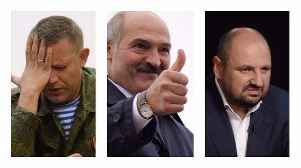 Главные новости Украины и мира за неделю