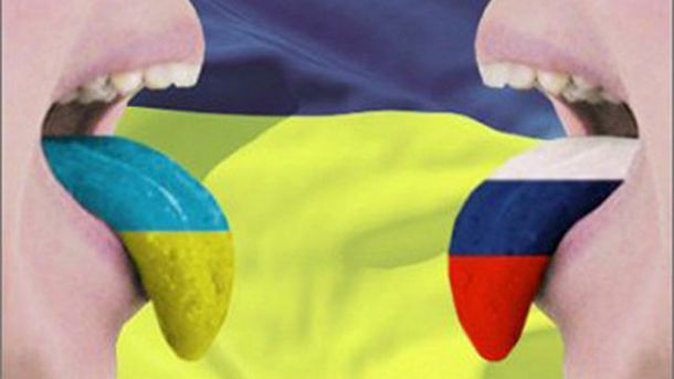 Мовне питання в Україні