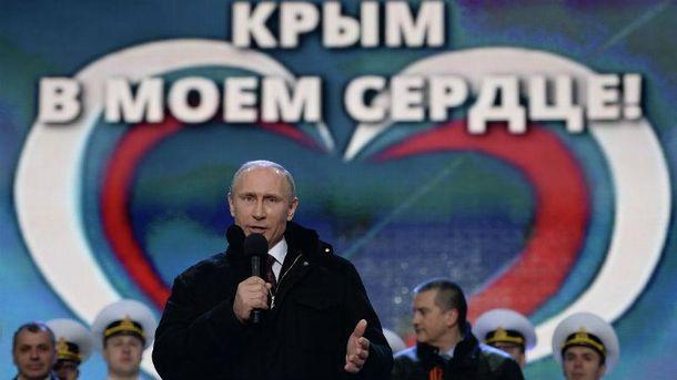 Як Росія приручила Крим