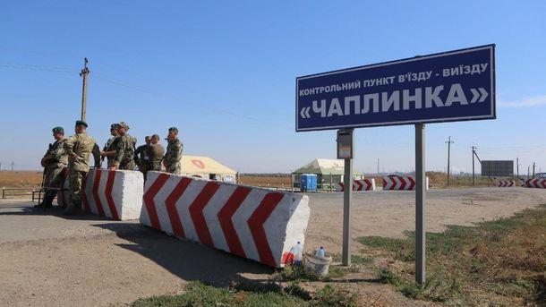 Украинцы не едут в Крым