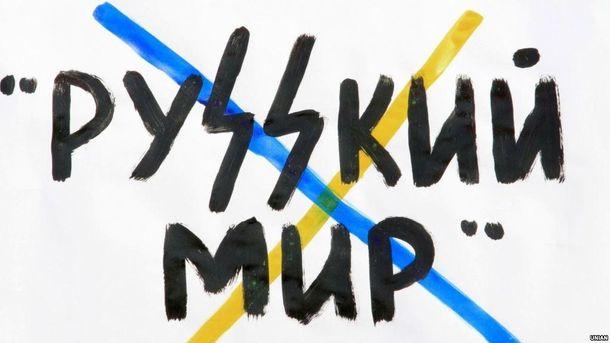 Російський опозиційний журналіст на українському питанні перетворюється на те, чим є насправді