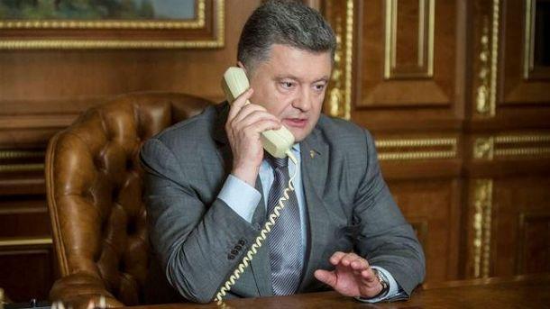 Телефонні переговори «Нормандської четвірки» тривали приблизно дві години— ЗМІ