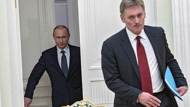 У Путина прокомментировали тревожное заявление Генштаба Украины