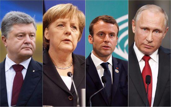 Главные новости 24 июля: результаты переговоров