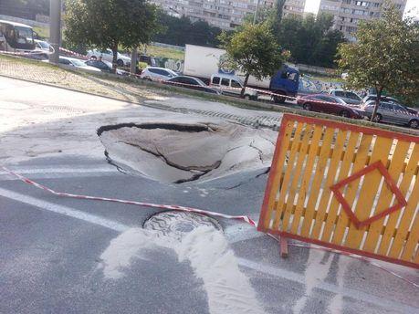 Ями у Києві