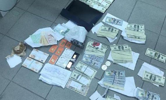 Скарби корупціонера