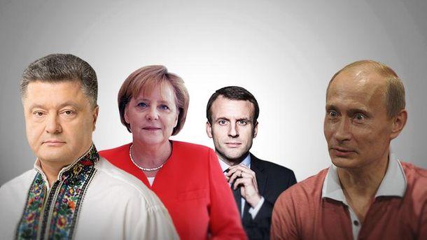 Меркель иМакрон считают создание «Малороссии» немыслимым