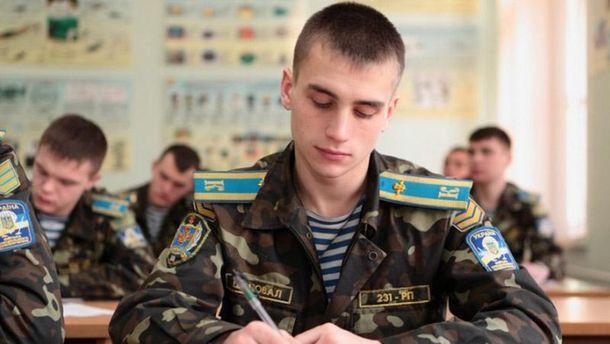 Поступление в военные вузы и колледжи