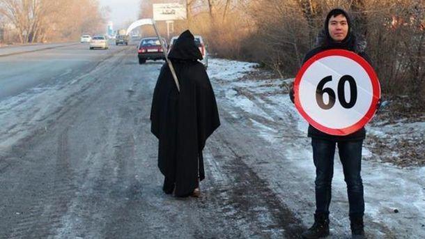 ВКабмине согласовали проект сокращения скорости внаселенных пунктах до50 км/час