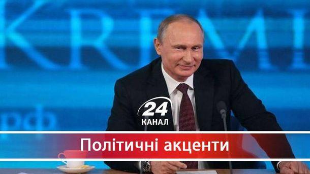 Путін підступно обманув німецьку владу