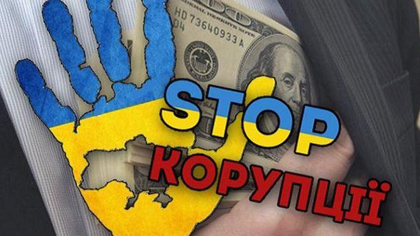 У Києві спіймали на хабарі ще одного посадовця