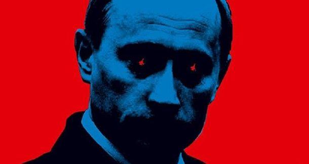 Агрессивная Россия