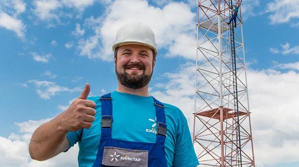 3G зв'язок Київстар тепер у Житомирі