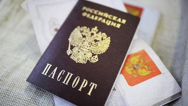 Скільки українців за півроку змінили громадянство на російське