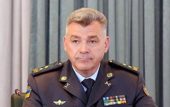 Петро Цигикал