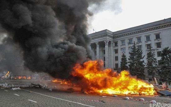 У Будинку профспілок в Одесі 2 травня 2014 року заживо згоріло 42 людини