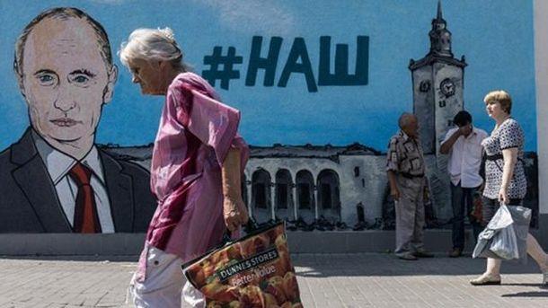 Крымчане скучают по Украине