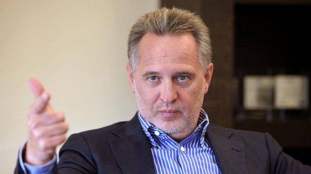 ВСША имеют новые подтверждения против Фирташа