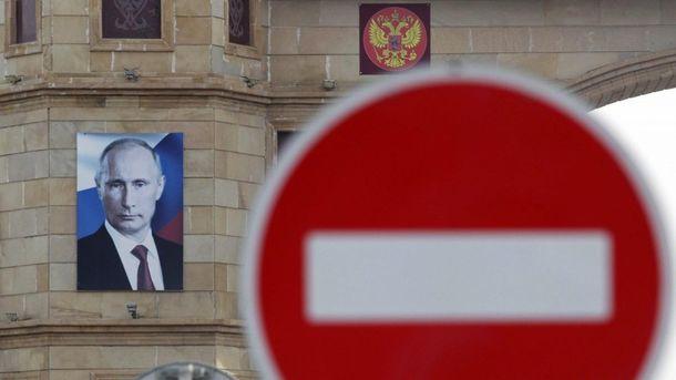 Вашингтон ввел санкции против России