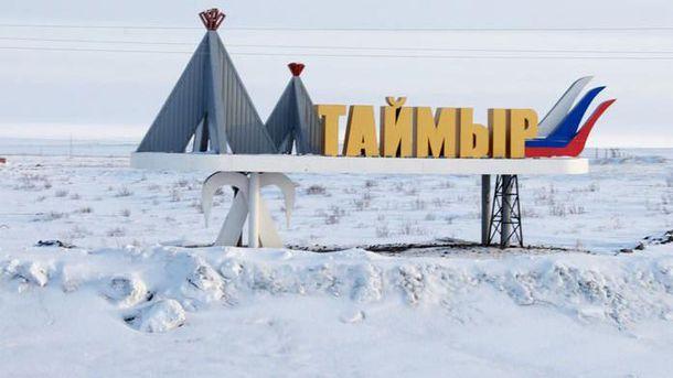 На Севере России жители требуют автономии