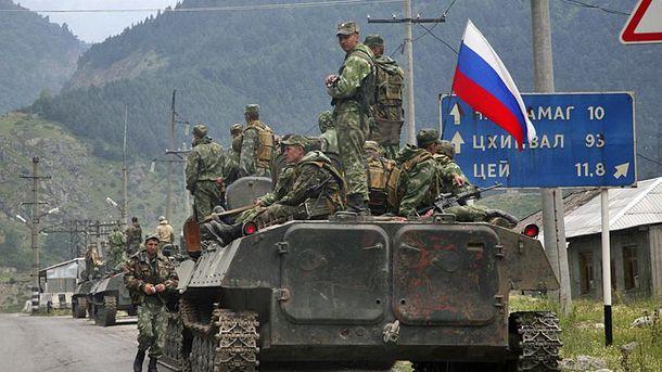 Російські військові у Грузії