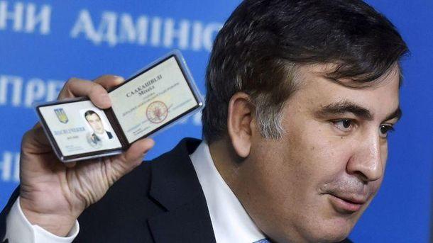 Михаил Саакашвили потерял гражданство
