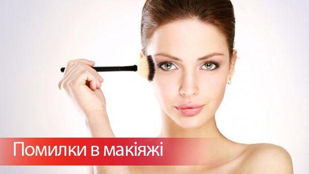 Ошибки в макияже, которые делают человека старше