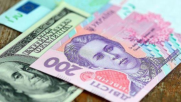 Курс валют НБУ на 28 июля