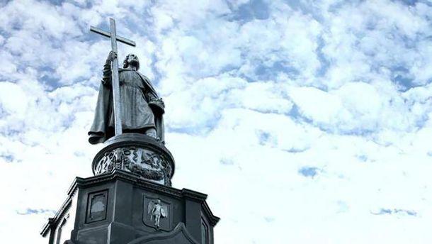 До Дня хрещення Київської Русі-України у Києві відреставрували пам'ятник Володимира