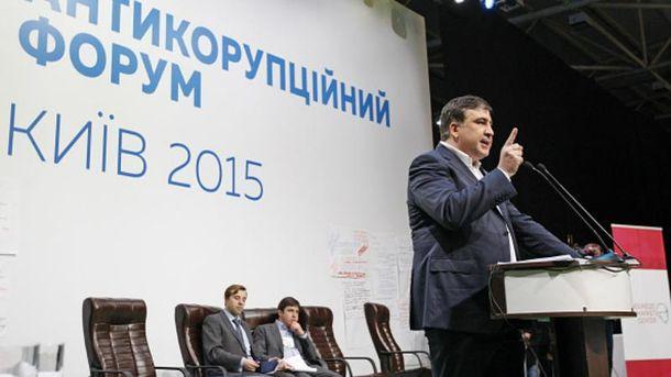 Михаил Саакашвили очень много критикует действующую власть