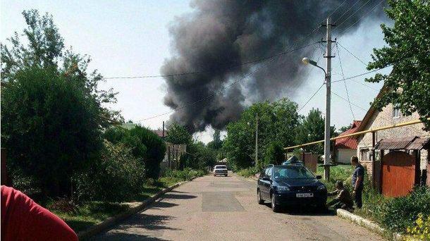 Черный дым охватил весь Донецк