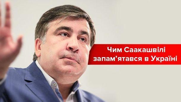 Кому мешал Саакашвили: чем запомнился Михо в Украине
