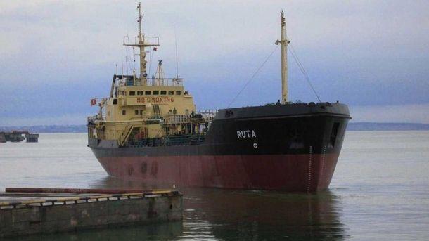 Экипаж танкера